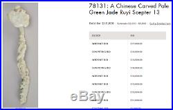 Chinese Carved White Nephrite Jade Lingzhi Ruyi Scepter
