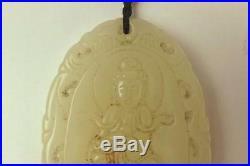 Chinese Ching White Nephrite Jade Goddess Of A Mercy Pendant