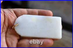 Chinese Hand Carved White Jade Pendant with 14K Solid Gold Bail