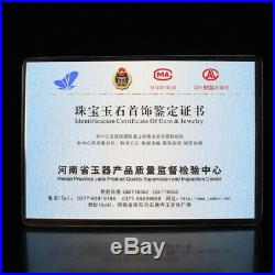 Chinese Hand-carved Hetian Jade Pendant w Natural Scene & Certificate