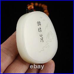Chinese Hand-carved White Hetian Jade Pendant w Scholar & Natural Scene