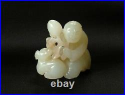 Chinese Jade Carving of Boy and Animal Group