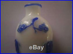 Chinese Sapphire-Blue Overlay White Carved Deer Pine Peking Glass Snuff Bottle