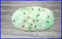 Chinese White & Apple Green Carved Flower Designs Jade Medallion Pendant