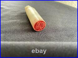 Chinese White Hetian Nephrite Jade Carving Name stamp -64mm long