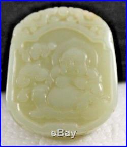Chinese White Hetian Nephrite Jade Carving Pendant 40mm X 49mm