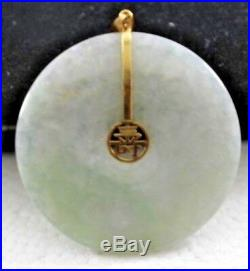 Chinese White Hetian Nephrite Jade Carving Round Pendant 52mm