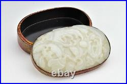 Chinese White Jade and Metal Covered Box with Carved Flowers 18th Century