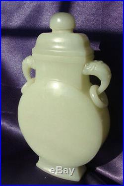 Chinese celadon white Hetian nephrite jade lidded vase carving dragon handle