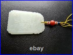 Chinese white Hetian nephrite jade carving pendant plaque calligraphy mark