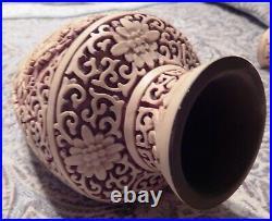 Chinese white/cream cinnabar hand carved vases flower