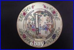 Debbie Reynolds/Carrie Fisher Estate 9.75 Diameter plate