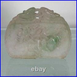 Fine Antique Chinese Carved Jadeite Pendant Bat and Peaches PRICE REDUCED