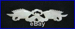 Fine Antique Chinese White Jade Carving