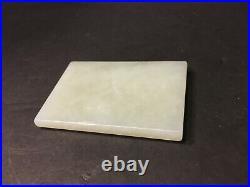 Fine Chinese Large Celadon White Jade Pendant Carvings, 2 3/4 Long
