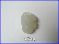 Fine Small Chinese White Jade Carved Pumpkin Pendant
