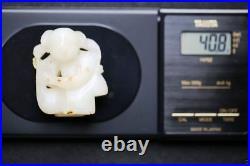 Jade006 antique white jade figural pendant 19 Century, height 1.8 (4.2 CM)
