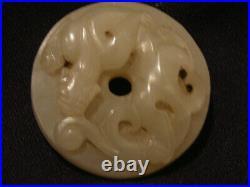 Jb Vintage Carved Chinese White Jade Dragon Top Pi Figurine Sculpture