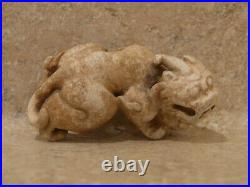 Jb Vintage Carved Chinese White Jade Pi Yao Xiu Lion Pendant Figurine Sculpture