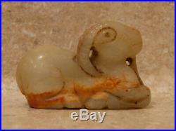Jb Vintage Carved Chinese White Jade Sheep Ram Aries Figurine Pendant Sculpture