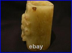 Jb Vintage Carved Chinese White Jade Water Holder Monkey Boy Figurine Sculpture