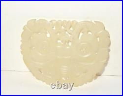 Large Carved Butterfly Chinese 31/4 X 21/2 White Jade Medallion Pendant