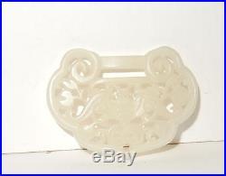 Large Carved Chinese Bat White Jade Medallion Pendant