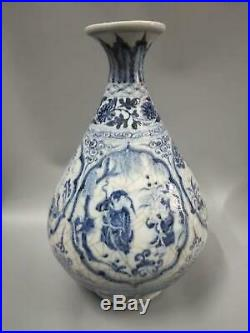 Large Chinese Antiques Blue And White Porcelain Figures Vases Hand-carved Bottle