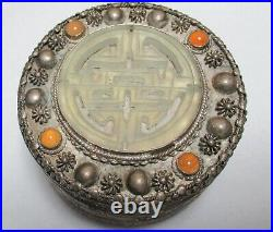 Large Chinese Carved White Jade Silver Plated Round Metal Makeup Mirror Jar Box