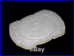 Large Vintage Highly Carved Chinese Hetian White Jade Hanging Plaque Pendant