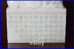 Large Well Hand Carved Chinese White Jade Seal M1995