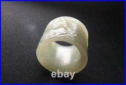 Late 19th C. To Early 20th C. Antique Chinese white jade carved ring