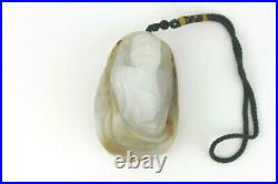 OLD FINE Chinese HETIAN White Jade Carvings of Pebble, 3 1/8 Long