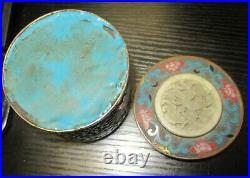 Old 19th Century Carved Chinese White Jade Top Cloisonne Enamel Humidor Jar Box
