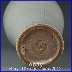 Old Chinese Antique Porcelain yuan white glaze Carved dragon Pulm vase 13.4