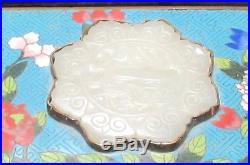 Old Chinese Carved Floral Medallion White Jade Cloisonne Enamel Humidor Jar Box