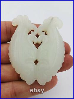 Old Chinese Carved Mutton Fat White Celadon Nephrite Jade Fish Plaque Pendant