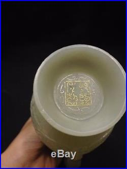 Old Chinese Nephrite Hetian White Jade Vase with Raised Carving Antique Jar #387