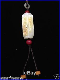 Old Cong Amulet Pendant Nephrite White Jade Amulet Fine Carving Chinese Antique