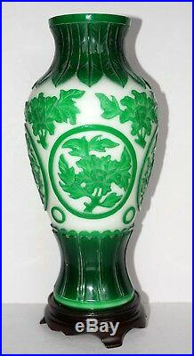 Old Item Detailed Clarity FULLY Carved 4- Panel Peking Snow Glass Vase