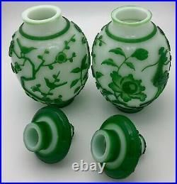 Pair 19th Cent Chinese Green Carved Overlay Milk White Glass Covered Ginger Jars