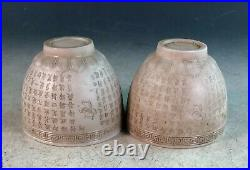 Pair Of Antique Chinese Carved White Porcelain Cups