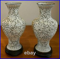 Pair of Antique Chinese Carved Peonies Vases With Original Burl Wood Stands Rare