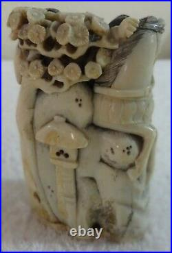 Period Carved Oriental Man, Horse & Tree Box Container
