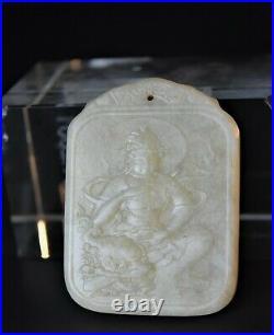 Qing Dynasty Chinese white nephrite Hetian jade pendant fine carved Sakyamuni