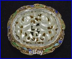 RARE Estate Antique Chinese Silver Enamel Intricately Carved White Jade Ring