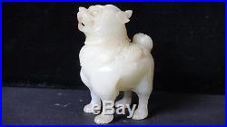 Rare Antique 17th Century Chinese White Jade / Jadeite Carving Foo Dog Inkwell