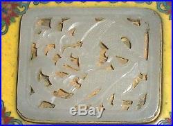 Rare Carved Chinese Dragon White Jade Top Cloisonne Enamel Humidor Jar Box