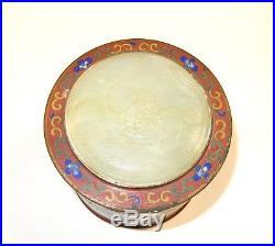 Rare Large Carved Chinese Man White Jade Top Cloisonne Enamel Humidor Jar Box