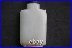 S011 Estate Chinese well-carved celadon jade snuff bottle 19th/20 Century